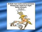 Multiplying 2 Digits by 2 Digits -Grade 4- 40 Math Task Cards-Greek Gods