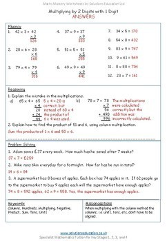 Multiplying 2 Digits with 1 Digit Mastery Worksheet