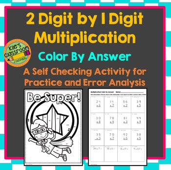 Multiplying 2 digit by 1 Digit Numbers- Color by Answer - Coloring with Meaning