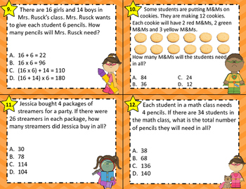 3.4G Multiplying 2-digit by 1-digit Computation Task Cards STAAR