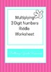 Multiplying 3 Digit Numbers Riddle Worksheet