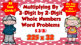 Multiplying 3 Digit by 2 Digit Task Cards-TEKS 5.3B