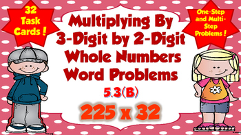 Multiplying 3 Digit by 2 Digit Task Cards