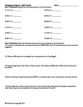 Multiplying 2 or 3-digit Numbers by 1-digit Numbers Practice Worksheets