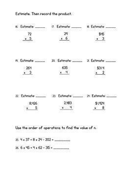 Multiplying By 1-Digit Numbers Test (Go Math Chapter 2 4th Grade)