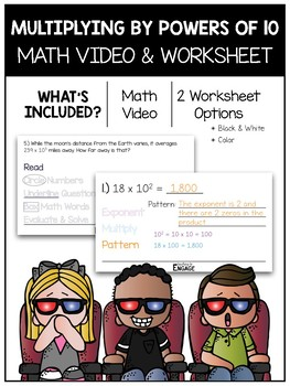 Multiplying By Powers of 10 Math Video and Worksheet