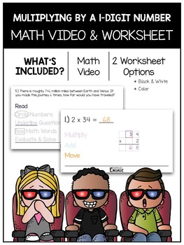 Multiplying By a 1-digit Number Math Video and Worksheet