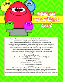 Multiplying Christmas- 2 digit by 2 digit Multiplication QR Task Cards