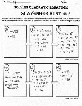 Multiplying Complex Numbers Scavenger Hunt