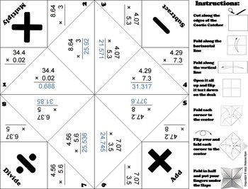 Multiplying Decimals Game/ Activity for 4th 5th 6th Grade