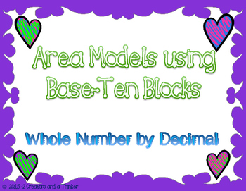 Multiplying Decimals Area Models Matching TEKS 5.3D