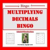 Multiplying Decimals Bingo (30 pre-made cards!)
