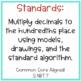Multiplying Decimals Bundle {5th Grade CC Aligned}