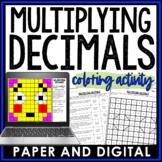 Multiplying Decimals Coloring Activity 6.NS.B.3