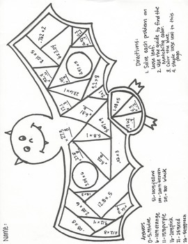 Multiplying Decimals Halloween Coloring Activity