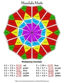 Multiplying Decimals Mandala Math Color by Number