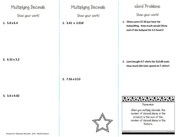 Multiplying Decimals Print n' Fold (Foldable) Interactive Notebook