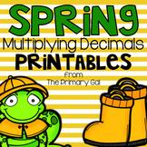 Multiplying Decimals Printables {Spring Edition}