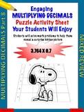 Multiplying Decimals Puzzle Activity Worksheet (Level 8)