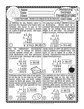 Multiplying Decimals - Thanksgiving Edition