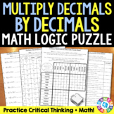 Multiplying Decimals by Decimals {5.NBT.7} Math Logic Puzzle