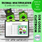 Multiplying Decimals by Decimals | St Patricks Mystery Picture