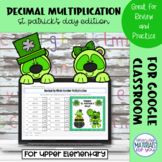 Multiplying Decimals by Whole Numbers | St Patricks Myster