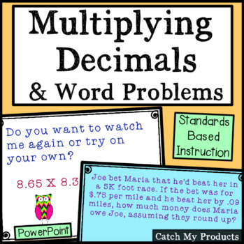 Multiplying Decimals for Power Point