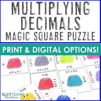 Multiplying Decimals Math Center Game | Multiplying Decimals by Decimals No Prep