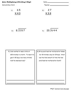 Multiplying & Dividing 2-Digit Whole Numbers