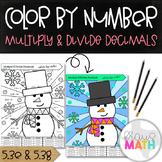 Multiplying & Dividing Decimals Practice: Color by Number! (Winter Wonderland)