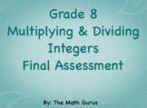 Multiplying & Dividing Integers Assessment