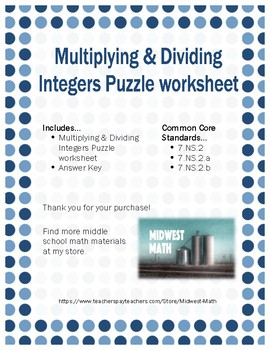 Multiplying & Dividing Integers Puzzle - 7.NS.2, 7.NS.2a, 7.NS.2b