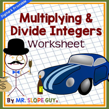 Multiply and Divide Integers Using Rules Worksheet