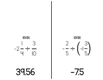Multiplying & Dividing Rational Numbers Scavenger Hunt Activity