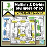 Multiplying & Dividing by Multiples of 10 Worksheet Bundle
