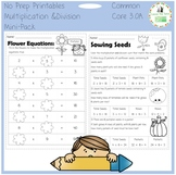 Learning to Multiply & Divide - Common Core 3.0A Mini Pack