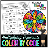 Multiplying Exponents Math Color By Number or Quiz