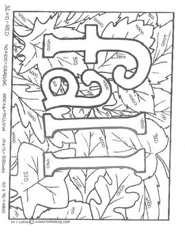 Multiplying Fall Coloring Page