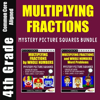 Multiplying Fractions and Whole Numbers Mystery Pictures Bundle