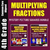 Math Review Worksheet For 4th Grade, Multiplying Fractions Center Activity