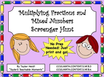 Multiplying Fractions Scavenger Hunt Activity