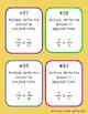Multiplying Fractions Task Cards (Set 2)