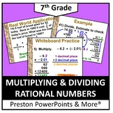 (7th) Multiplying and Dividing Rational Numbers in a PowerPoint Presentation