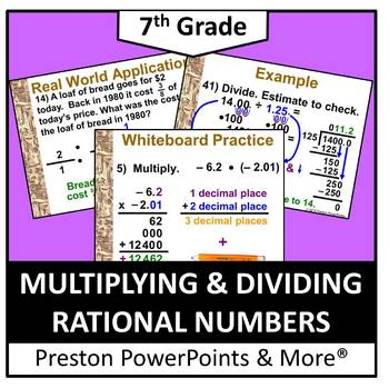 7th) Multiplying and Dividing Rational Numbers in a PowerPoint