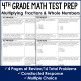 Multiplying Fractions by Whole Numbers - 4th Grade Test Prep (No Prep)
