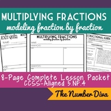 Multiplying Fractions with Modeling, 5th Grade Practice Packet & Quiz, 5.NF.4