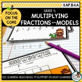 Multiplying Fractions with Models- Math Center Activity and Printables Pack