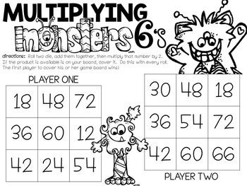 Multiplication Game