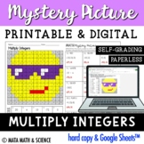 Multiply Integers: Math Mystery Picture - Distance Learning